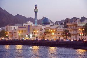 Muscat City Tour Packages